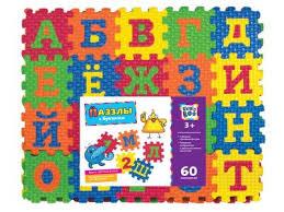 Детские товары <b>Kribly Boo</b> - купить в детском интернет-магазине ...