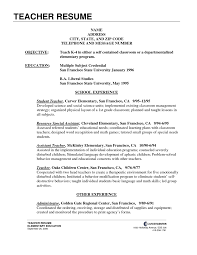 resume for teachers objective service resume resume for teachers objective resume objective statements enetsc resume simple elementary teacher resume template teaching