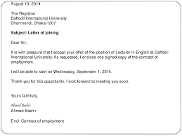 how to respond to a job offer via email canon response letter job    job offer letter acceptance reply