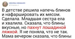 15+ историй о провалах от читателей AdMe.ru, в которых себя ...