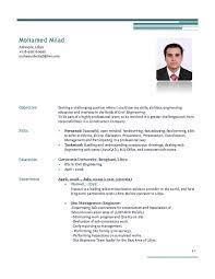 civil engineer resume template civil sample resume for civil civil engineer resume template sample resume for civil engineer