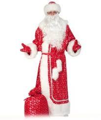 <b>Карнавальные костюмы Деда Мороза</b> — купить на Яндекс.Маркете