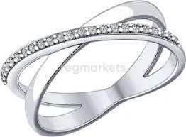 Серебряные <b>кольцо</b> в Кургане 🥇