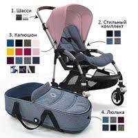 Детские <b>коляски 2 в</b> 1: купить в интернет-магазине, цены ...