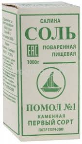 Соль <b>каменная</b> купить в Саратове 🥇