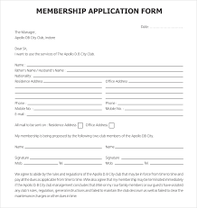 club application templates – free sample  example  format    free sample gold club membership application form download