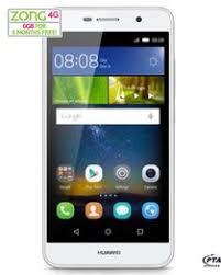 Buy Huawei Mobiles Online: Cheap Prices in Pakistan - Daraz.pk
