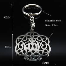 <b>2019 Fashion</b> Big Letter <b>allah</b> Stainless Steel Keyring for Women ...