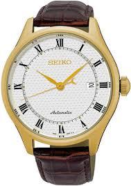 <b>Seiko</b> CS Dress <b>SRP770K1</b> - купить <b>часы</b> по цене 24900 рублей ...