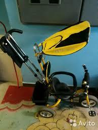 <b>Трёхколесный велосипед lexus</b> trike желтый - Личные вещи ...