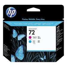 Купить <b>Головка печатающая</b> для плоттера <b>HP</b> (<b>C9383A</b>) Designjet ...