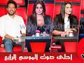 Video for قناة برنامج ذا فويس