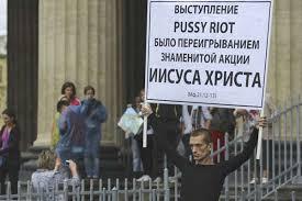 Résultats de recherche d'images pour «photo pyotr Pavlensky»
