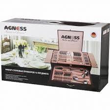 <b>Набор ножей Agness</b>, с ножницами и мусатом на пластиковой ...