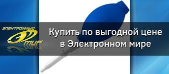 Чистящие средства для фото и видео купить недорого в Украине ...