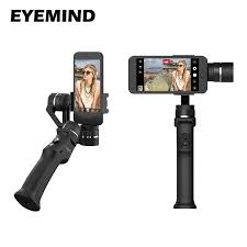 Detail Feedback Questions about <b>Handheld Gimbal Adapter Switch</b> ...