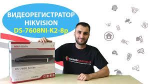 ОБЗОР 4K IP <b>видеорегистратор Hikvision DS-7608NI-K2-8p</b> ...