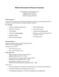 job resume sample medical receptionist skills medical receptionist        job resume sample sample resume for medical secretary receptionist medical receptionist skills