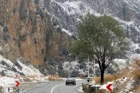Image result for جاده بارانی لغزنده
