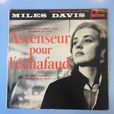 <b>Miles Davis</b> - <b>Ascenseur</b> Pour L'echafaud - Multiple titles - LP's ...
