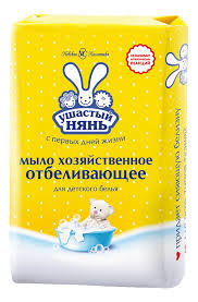 <b>Хозяйственное мыло Ушастый</b> нянь с <b>отбеливающим</b> эффектом ...