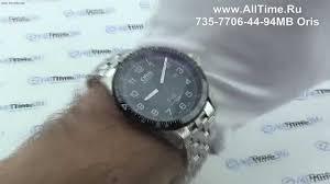 Обзор. <b>Мужские</b> наручные <b>часы Oris 735</b>-<b>7706</b>-<b>44</b>-<b>94MB</b> - YouTube