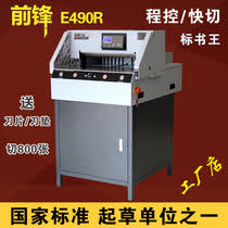 <b>front</b>前锋工厂店from Buy asian products online from the best ...