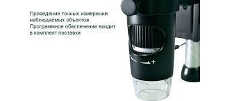 Цифровой USB-<b>микроскоп digimicro prof</b>