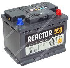 Аккумулятор Реактор 550 <b>55 Ач</b> о.п. Комиссия купить в ...