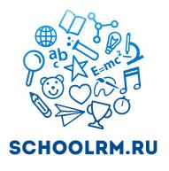 Подготовка к школе | МОУ «Лицей №7», г. Саранск