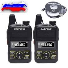 2pcs baofeng mini t1 uhf radio bf t1 two way ham transceiver fm cb for hotel restaurant barber