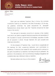 kendriya vidyalaya o n g c chandkheda ahmedabad message from commissioner kvs on teacher s day
