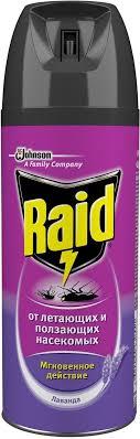 """<b>Аэрозоль</b> от ползающих и летающих <b>насекомых Raid</b> """"Лаванда ..."""