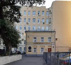 Выставочный зал «Домик <b>Чехова</b>» — Википедия