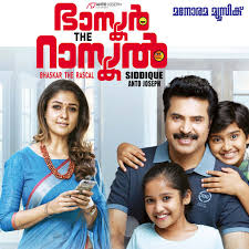 I <b>Love you Mummy</b> MP3 Song Download- Bhaskar The Rascal I ...
