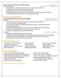 online cv   paper service onlinemake resume online free