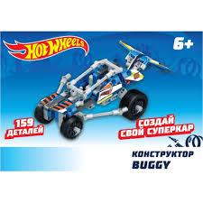 <b>Конструктор 1TOY Hot</b> Wheels Buggy Т15403 (1002214342 ...