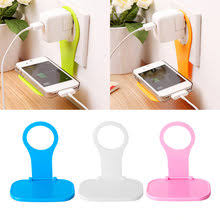 Compare prices on <b>Charger Holder Mobile Phone</b> Wall Hanger ...