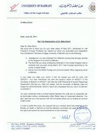 letter to dr mike diboll from the university of dr mike advertisements