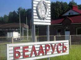 По статистике из Беларуси ввозилось больше оружия, чем вывозилось из Украины, - Госпогранслужба опровергает заявление Лукашенко - Цензор.НЕТ 9374