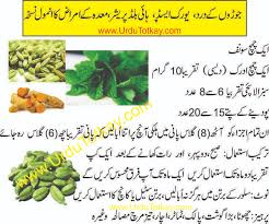 Image result for ubqari health totkay in english