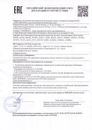 Сертификаты соответствия для <b>ноутбук Asus VivoBook A412FA</b> ...