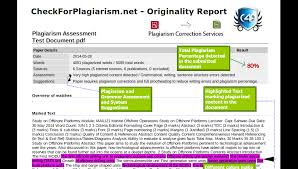 plagiarism checker for students   check for plagiarism checkforplagiarismnet   students and researchers plagiarism report format excerpt