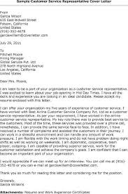 Awesome Cover Letters Examples Trend Shopgrat Category oyulaw