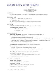 resume entry for waiter sample customer service resume resume entry for waiter waiter sample resume cvtips sample waitress resume examples resume template 2017