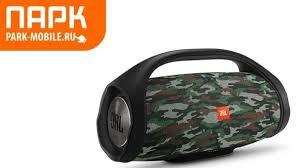 Семья магазинов ПАРК's products – 126 products   VK