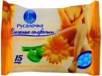 <b>Салфетки для интимной гигиены</b> | My-shop.ru