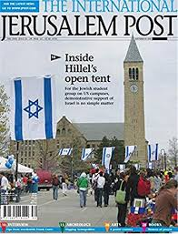 International Jerusalem Post: Amazon.com: Magazines