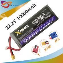 Buy <b>ec5</b> plug and get free shipping on AliExpress.com