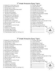 middle school essay prompts expository essay topics for middle school students